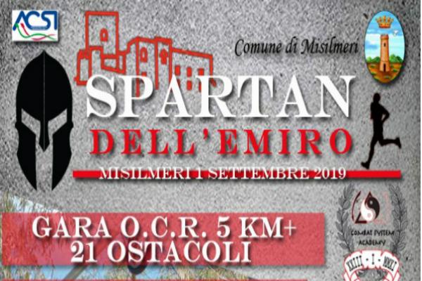 Spartan gara dating