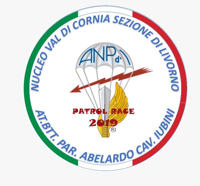 Patrol Race