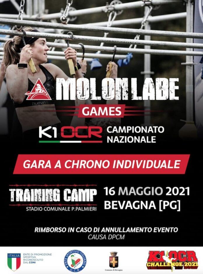 molon labe games k1 ocr challenge